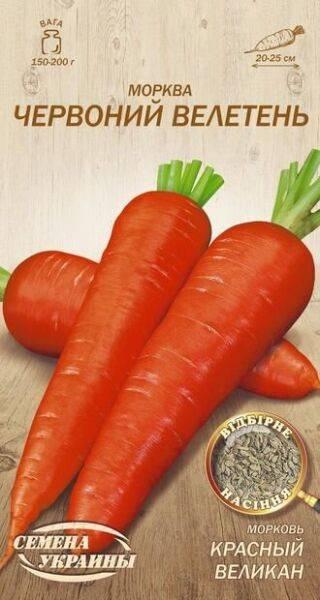 Морковь русский гигант — описание сорта, фото, отзывы, посадка и уход