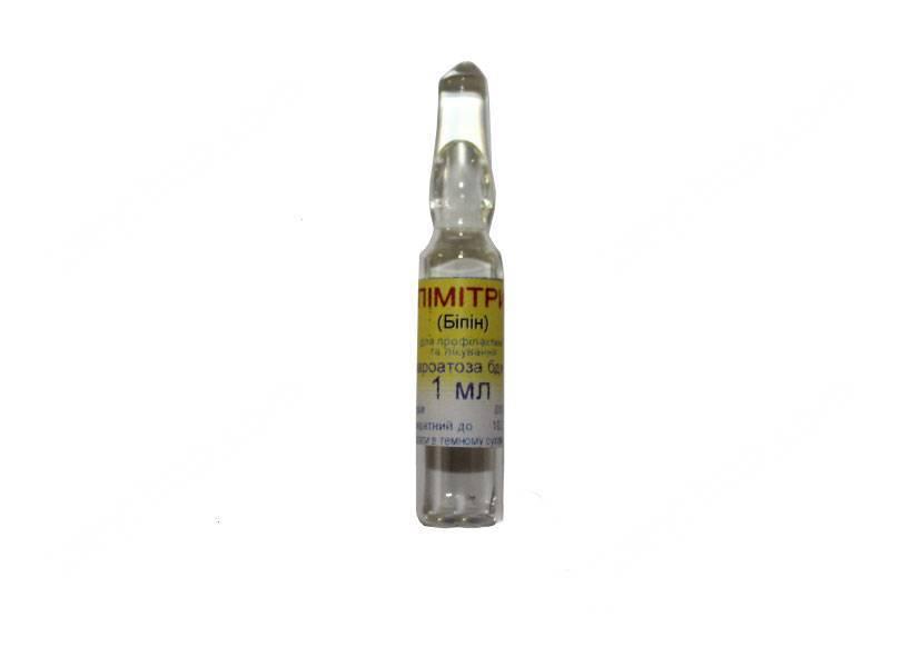 Инструкция к применению энтеронормин с йодис+se