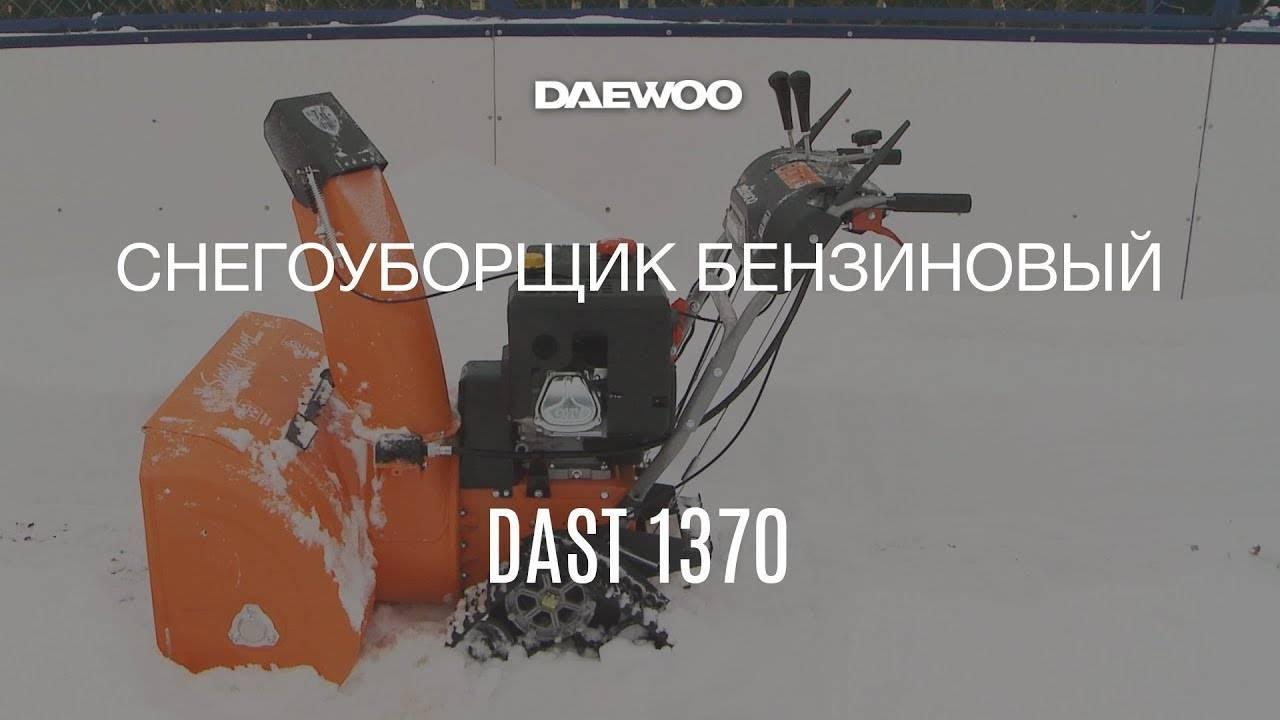 Снегоуборочные машины herz — любой снегопад не проблема