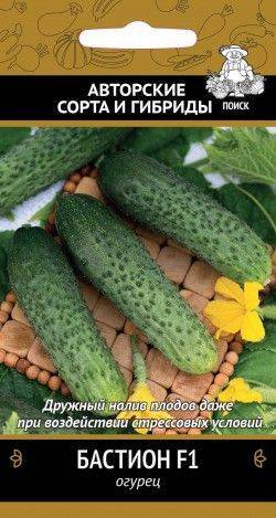 Огурец «лютояр f1»: описание гибридного сорта, фото и отзывы