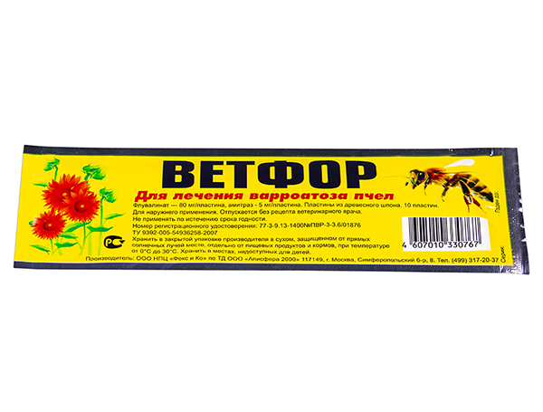 Применение препарата апимакс для подкормки и профилактики пчел