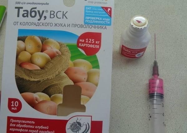 Табу для картофеля: отзывы, инструкция, применение | дача
