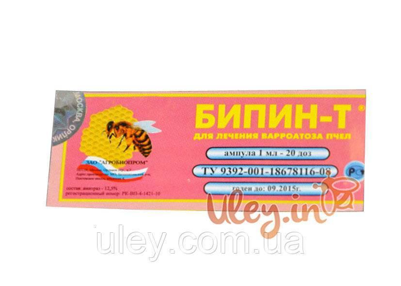 Применение бипина для пчел: инструкция