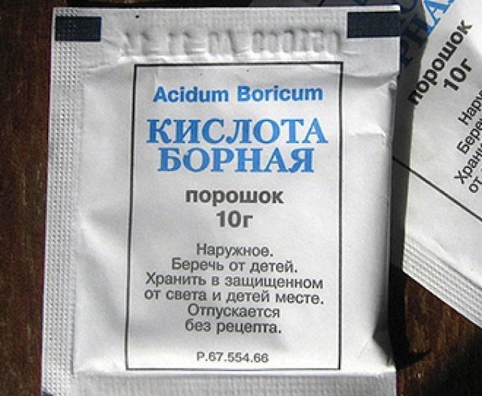 Обработка помидор борной кислотой