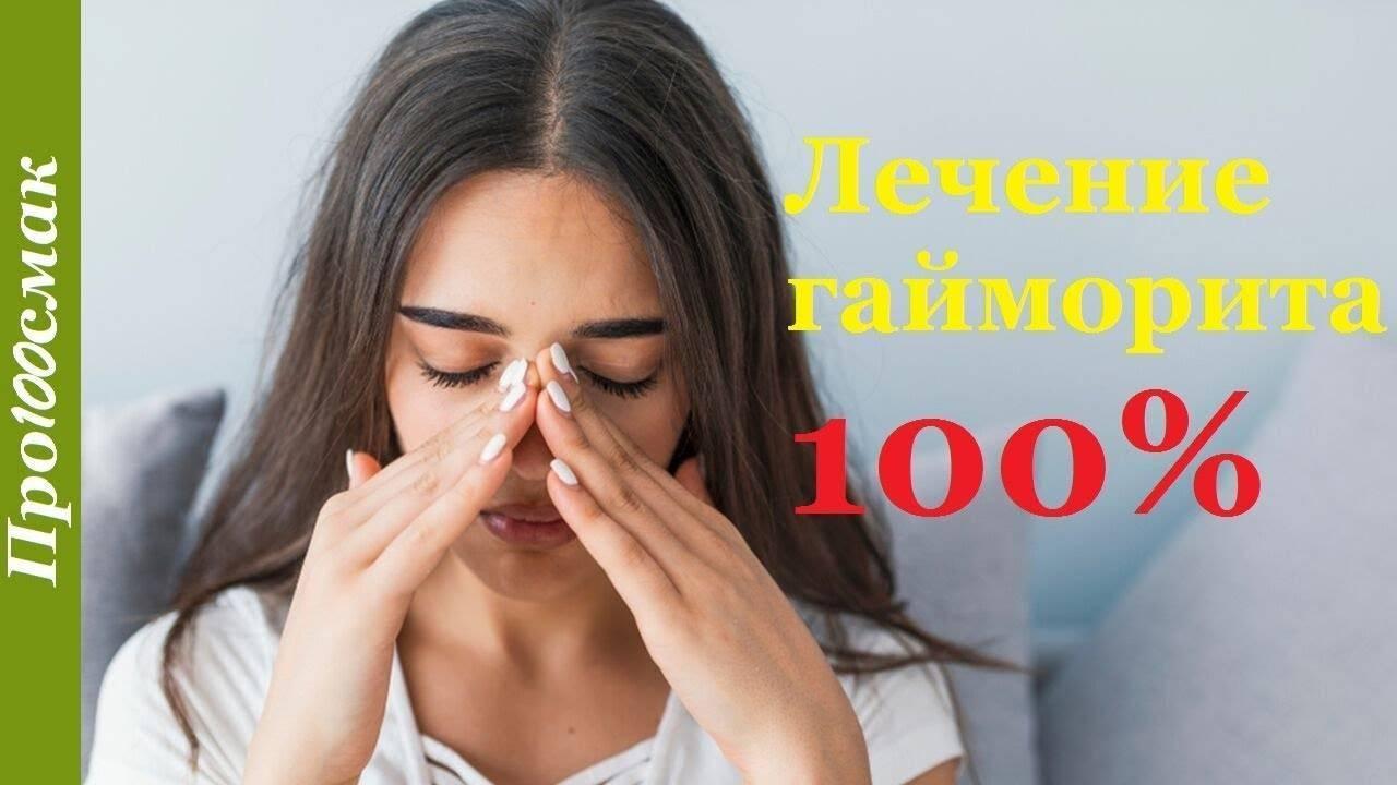 Рецепты применение прополиса при хроническом гайморите