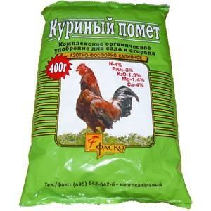 Куриный навоз как удобрение: правила заготовки и использования