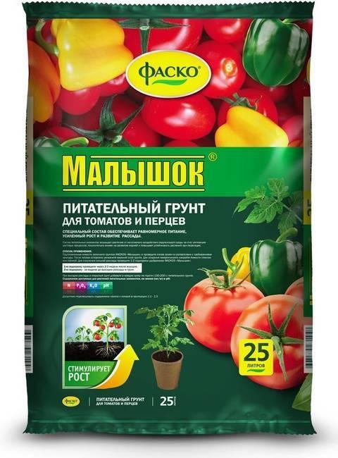 Удобрение малышок для перцев и томатов: отзывы