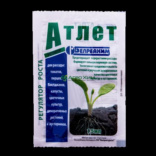 Средство атлет для рассады: отзывы садоводов и особенности роста растений после применения этого стимулятора