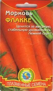 Морковь сентябрина — описание сорта, фото, отзывы, посадка и уход