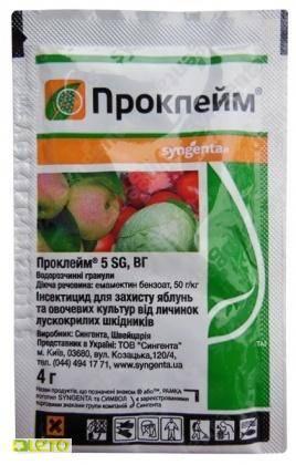 Фитолавин: применение препарата для растений, отзывы, полезные свойства