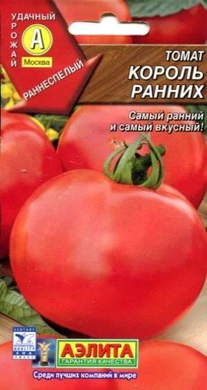 Хороший выбор для огородников: крупноплодный томат король ранних