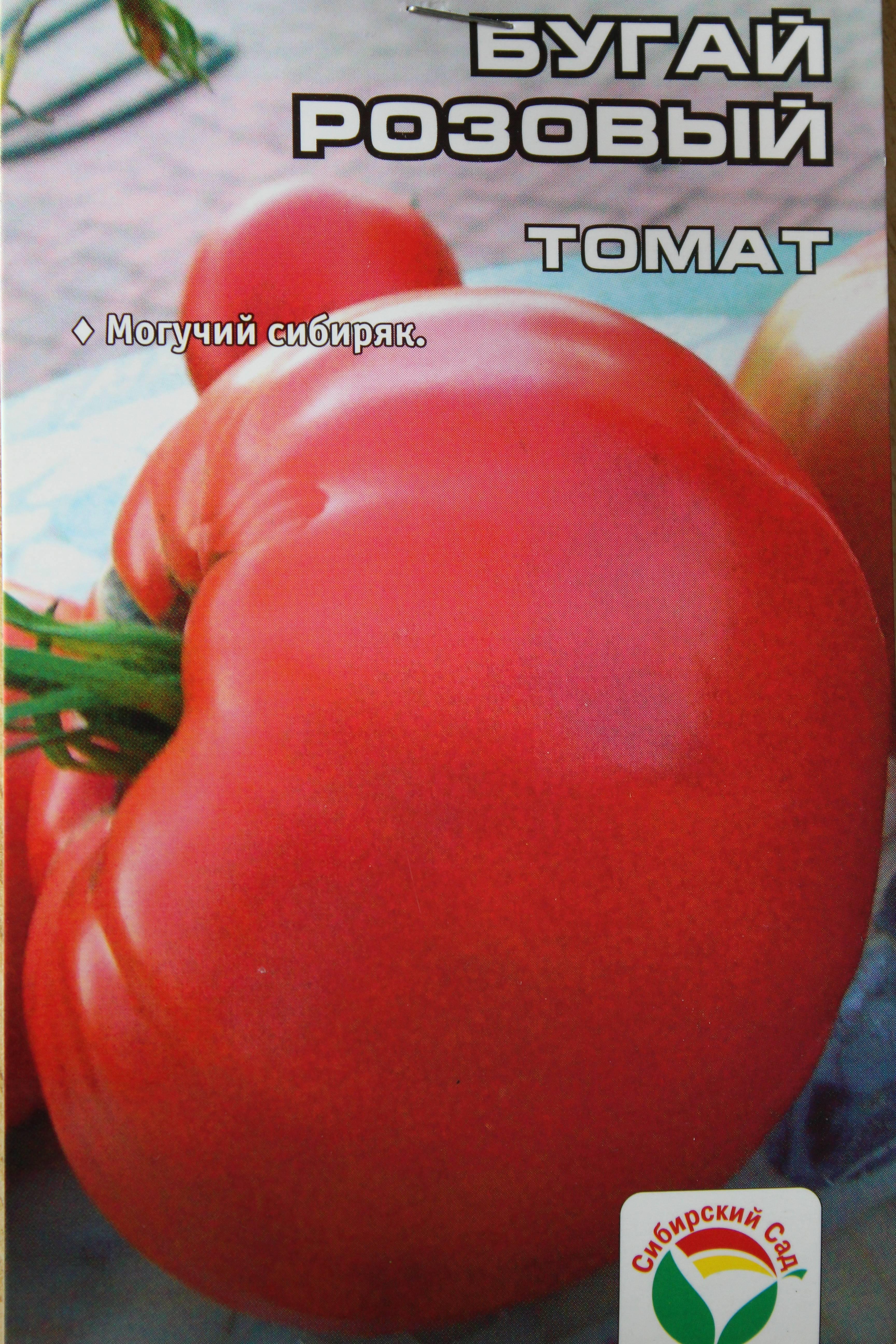 Описание томата «розовое чудо»: сроки созревания, вкус, урожайность
