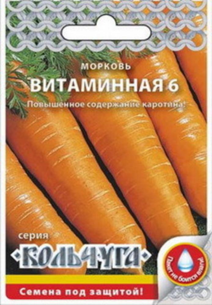 Морковь детская (детская сладость, радость): отзывы, фото, урожайность