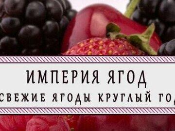 Клубника Боровицкая