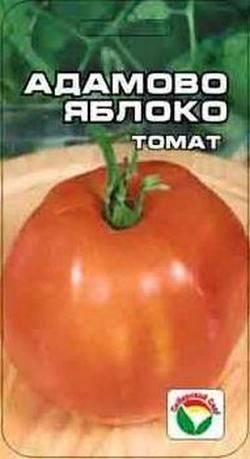 Томат адамово яблоко описание фото отзывы