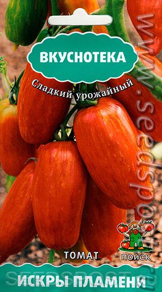 Томат искры пламени - оригинальный сорт помидоров