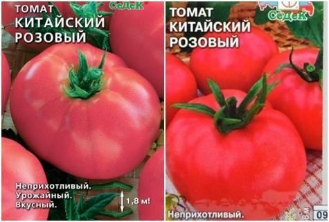 Тонкости выращивания, характеристика и описание томата сорта инжир красный