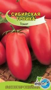 Описание сорта томата сибирская тройка — как повысить урожайность