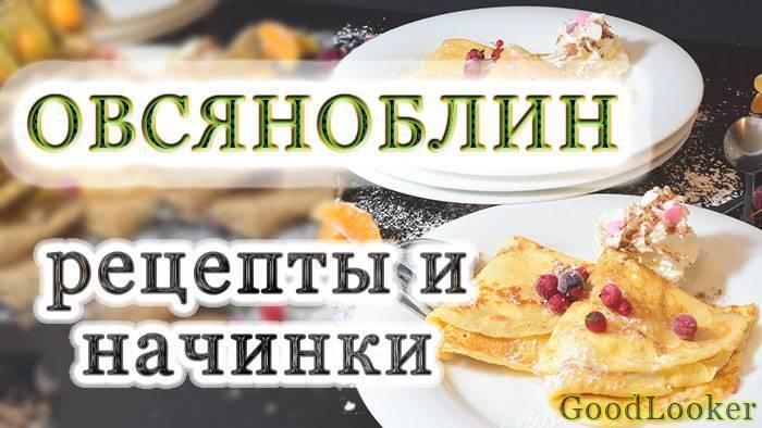 Завтрак из яиц - 1951 домашний вкусный рецепт приготовления
