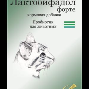 Методика фармакоэкономического анализ результатов применения ветеринарного препарата при откорме бройлеров на примере пробиотика лактобифадол - pdf free download