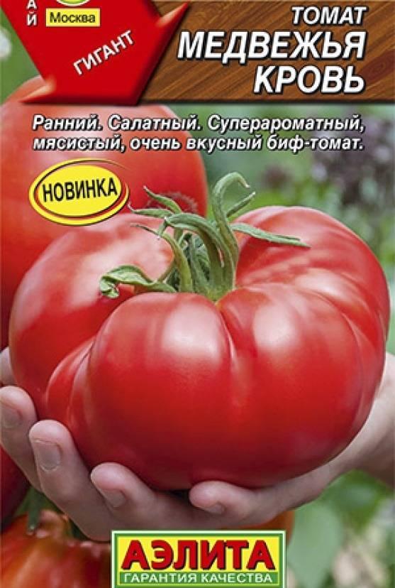 Одни из лучших томатов, которые обязаны появиться в вашем огороде!