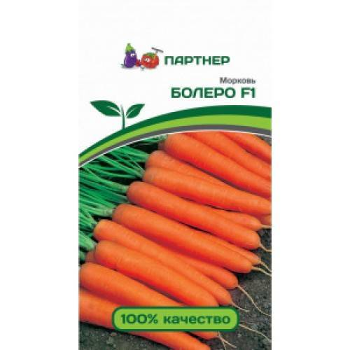 Томат сорта болеро: описание, выращивание и уход, отзывы