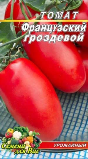 Иностранец родом из сибири — описание и рекомендации по выращиванию томата «французский гроздевой»