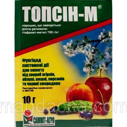 Топсин-м — фунгицид от вредителей и болезней, правила применения