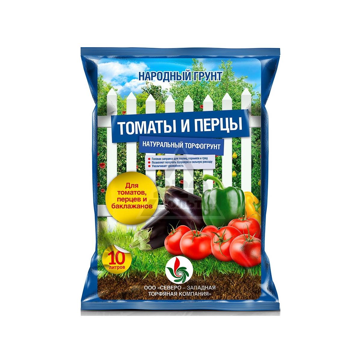 Как подготовить землю для рассады томатов