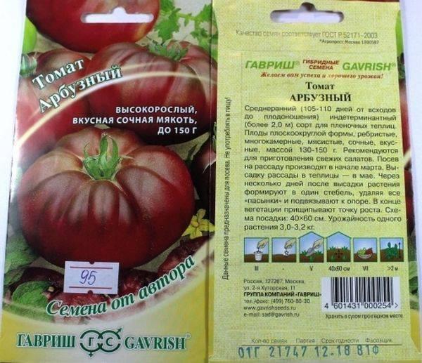 Томат арбузный: особенности сорта и 3 правила агротехники