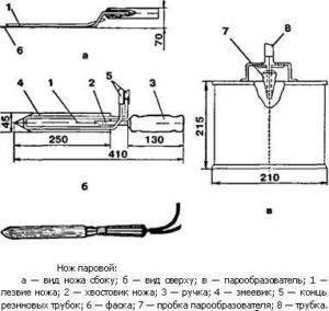 Самостоятельное изготовление пасечного парового и электроножа
