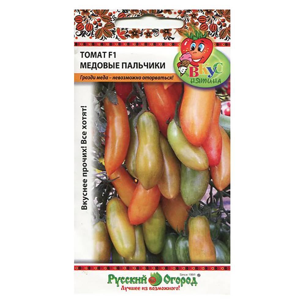 Сладкий томат медовые купола f1:  описание раннеспелого сорта