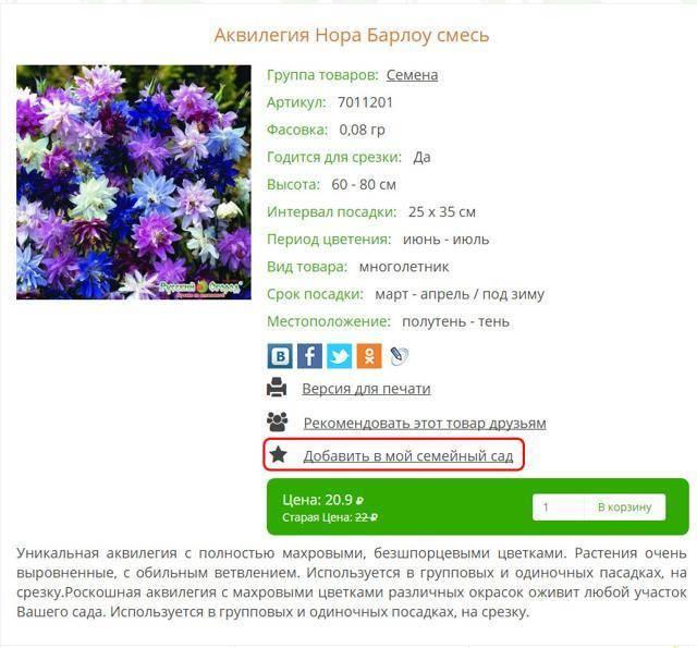 Черешня аделина — описание сорта, фото, отзывы садоводов