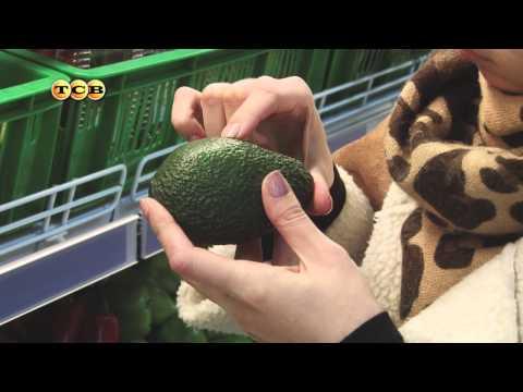 Как выбрать спелый авокадо: советы специалистов