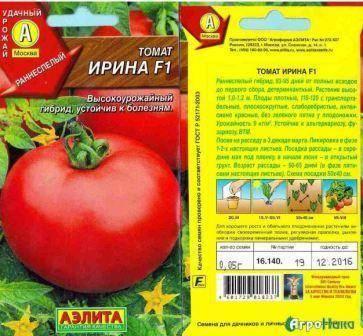 Гибрид томата «черри ира f1»: фото, видео, отзывы, описание, характеристика, урожайность