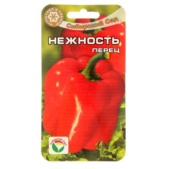 Королева виктория: полное описание и рекомендации по выращиванию крупноплодного томата