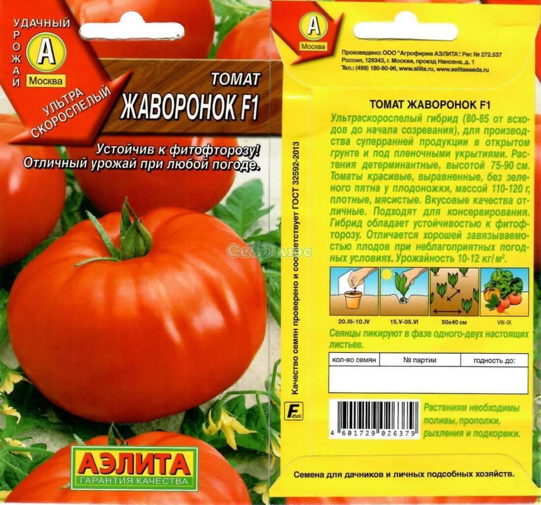 Выносливый гибрид с отличным товарным видом — томат розовый любимчик f1: описание сорта и характеристики