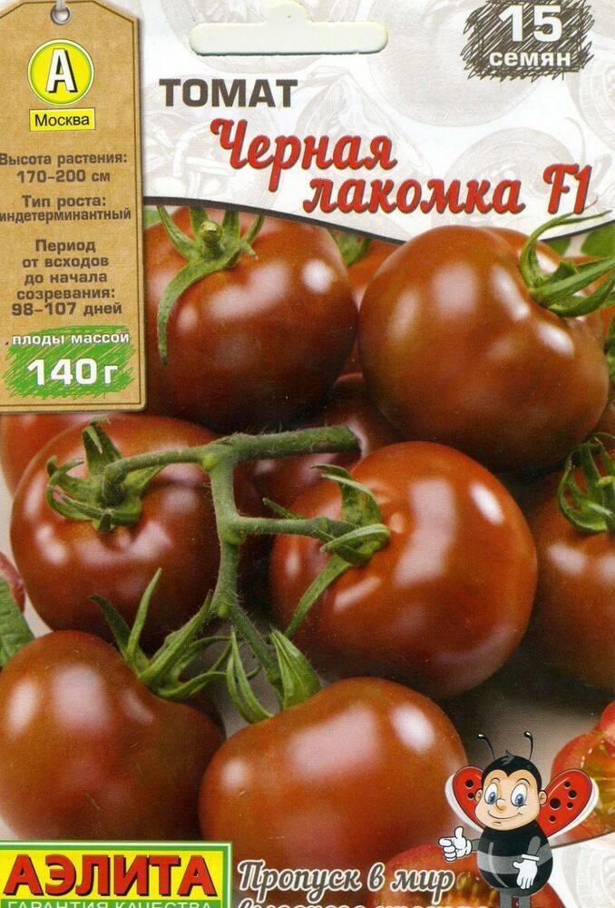 Сортовая характеристика томата лакомка