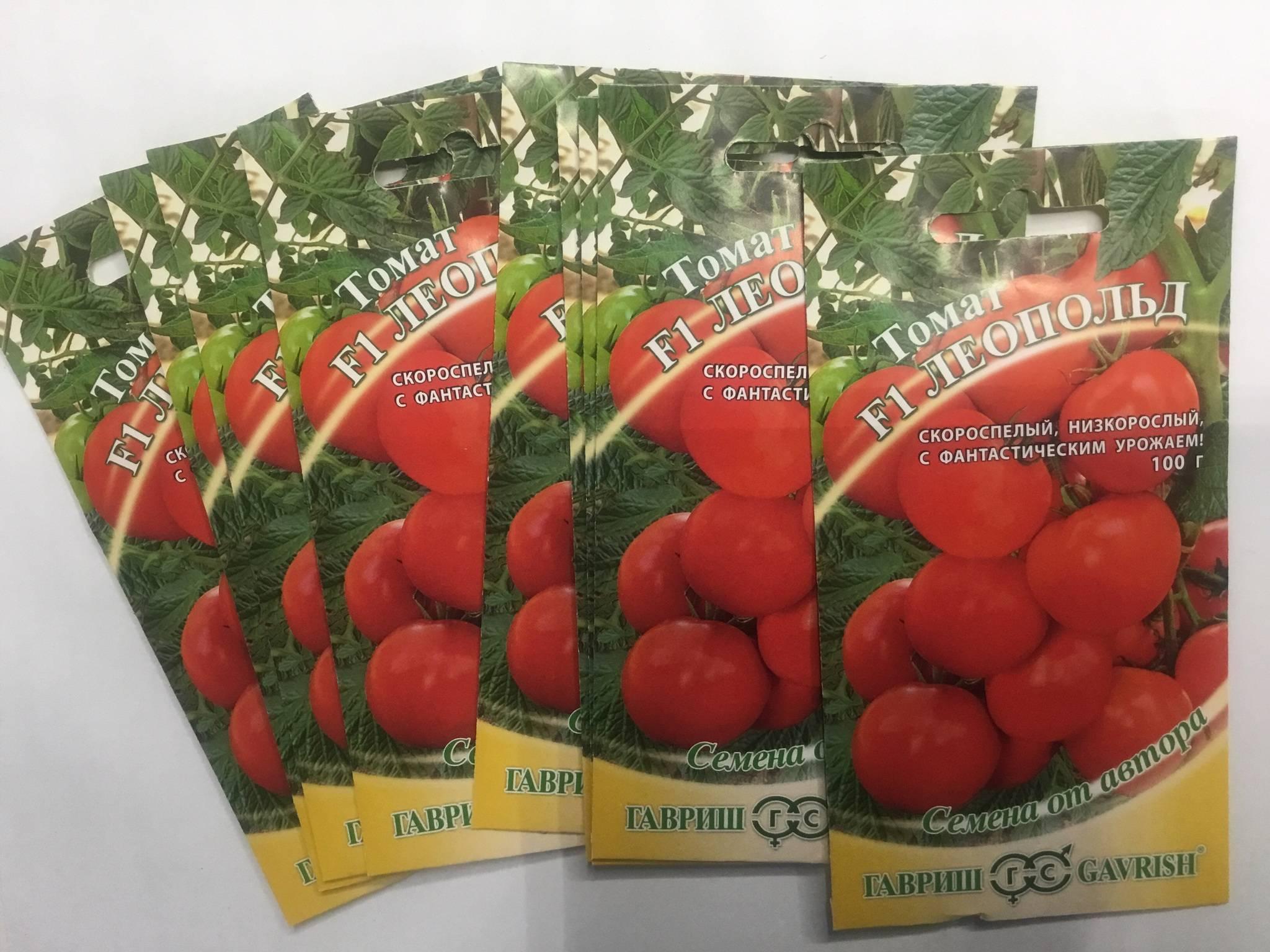 Томат леопольд характеристика и описание сорта урожайность отзывы фото