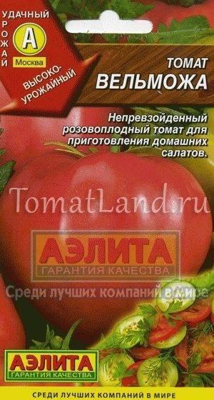 Томат «вельможа»: описание сорта, отзывы садоводов