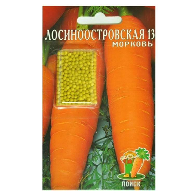 Морковь лосиноостровская — описание и особенности выращивания