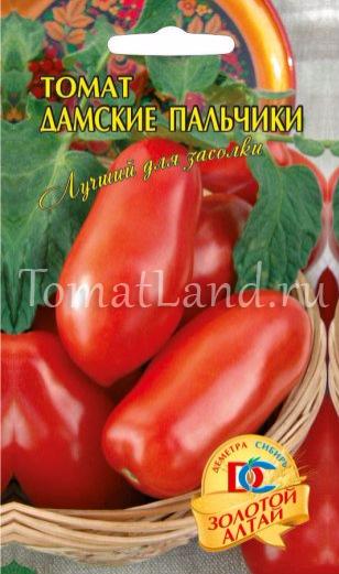 Описание и характеристики сорта томатов «дамские пальчики» с фото и отзывами