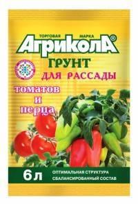 Меню для рассады томатов и перцев  – все, что нужно растениям от посева семян до высадки в грунт