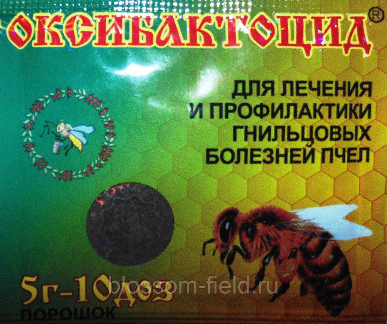 Как обрабатывать пчел от болезней