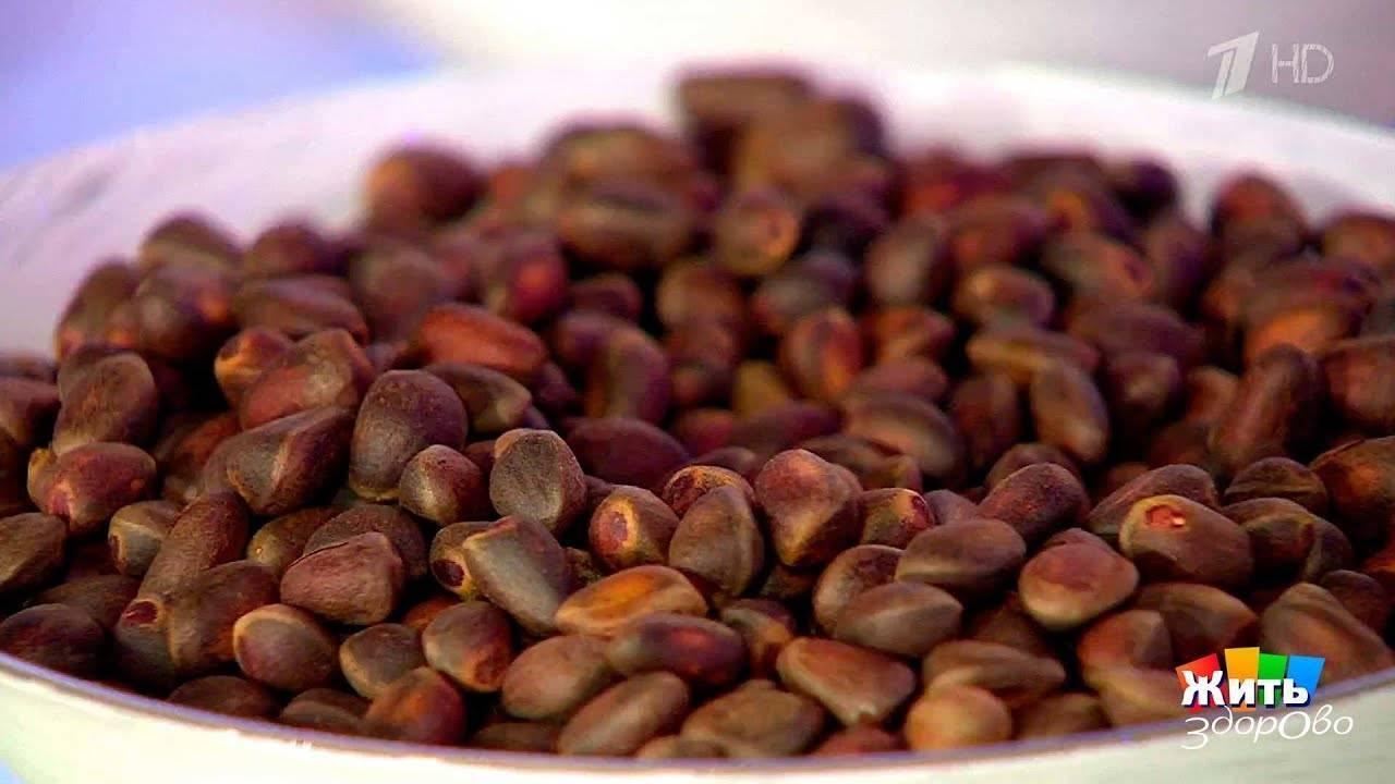 Кедровые орехи для беременных!!!!!!!!!!