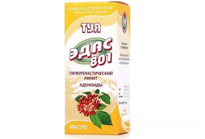 Инструкция по применению масла туи для детей при аденоидах, какое лучше капать