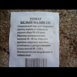 Знаменитый томат белый налив: характеристика и описание сорта