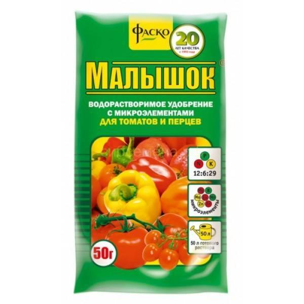 Удобрение малышок для перцев и томатов