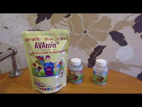 Состав удобрений ава и инструкция по применению препарата