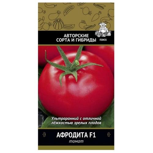 Сорт помидоров афродита f1: характеристика сорта, посадка и выращивание - общая информация - 2020